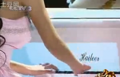 Chinese girl with no finger on one hand beautifully playing piano. She will bring tears to your eyes